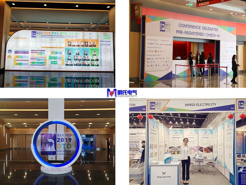 Mings Electricity participated in the exhibition of IEEE Pes Gtd Asia 2019